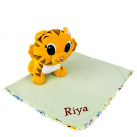 Personalized Blanket and Tiger Gift Set